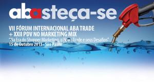sterra_trade